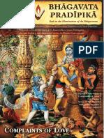 Bhagavata Pradipika#27 September 2019 Complaints of Love