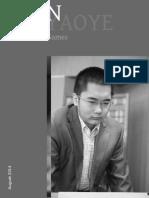 Chen Yaoye 1d.pdf