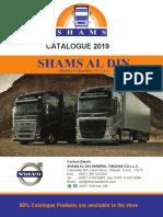 SHAMS AL DIN.pdf
