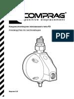 Копия Manual FD RU v.2.0