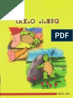 ikfar-anazur (2)