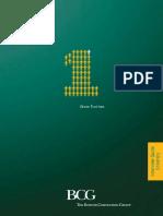 Case Interview Guide.pdf