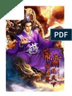 0801-0900 Emperor's Domination.pdf