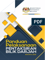 Buku Panduan PBD Edisi 2 - 23 Disember 2019