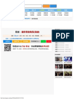 最珍貴的角落 chord - Google 搜尋.pdf