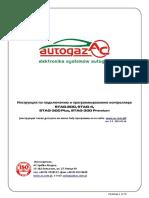 STAG-200_STAG-4_STAG-300-PLUS_STAG-300-PREMIUM-manual-rus (1).pdf