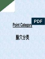 Energetics1_ZZ handout_Point_Categories