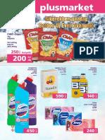 Plus Market Akcios Ujsag 20200109 0118