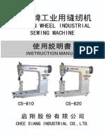 3. 2016-03-04 update CS-810 Series Instruction Book _1457060294.pdf
