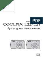 Nikon Coolpix L22-L21 Manual RU
