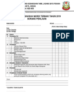 Borang Penilaian Anugerah Sahsiah Murid Terbaik 2019