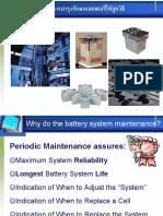 Battery Preventive Maintenance.pdf
