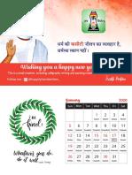 Hand Drawing 2020 Calendar (27.12.2019) (1).pdf