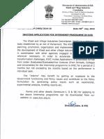 Vacanacy_Adm_11.pdf
