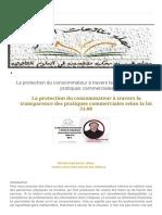 مجلة_منازعات_الأعمال_La_protection_du_consommateur_à_travers_la_transparence_des_pratiques_commerciales_selon_la_loi_31-08