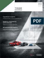 Audi_Miniaturen_2016_658-1401_30_75russischWelt_KW43