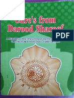 Cures From Darood Shareef