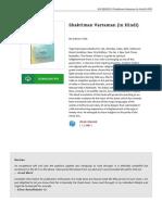 book--shaktiman-vartaman-in-hindi.pdf