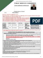 gr_phase5all_ac_2019.pdf