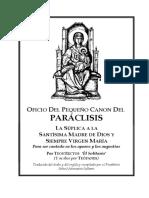 PPARACLISIS