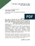 Tafsir Jalalain Surat Al Fatihah ayat 1-2