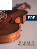 NIPPON MUSIC brochure