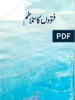 Fatwon Ka Talatum by Ali Ghazanfar Kararvi