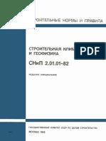 4294854804.pdf