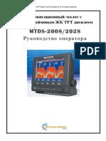MTDS_2008-2028 OMR 2013-12-26.pdf