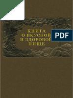 knjiga o ukusnom i zdravom jelu 1952.pdf