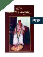 21 English Translated Bhagavan Letters.docx