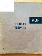 yulya1955