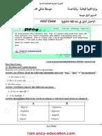dzexams-1am-anglais-e1-20190-502932