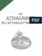 Atthakavagga-Pannobhasa