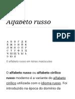Alfabeto russo – Wikipédia, a enciclopédia livre.pdf