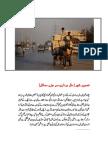 Peshawar Goods Transportation