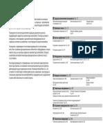 Accord_2013_guide.pdf