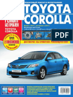 Toyota Corolla  2006 Service Manual