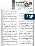 Interview with Prof. Ahmad Rafique Akhtar-8