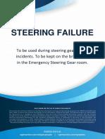 SQE-MARINE-Steering-Failure-2018_07