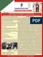 Pamphlet_IESO-2020.1.pdf