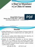 Manufofin Shari'ar Musulunci a Cikin Al'umma