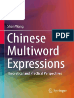 Chinese_Multiword_Expressions_Theoretical