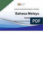 DSKP BM TAHUN 4 SK_LATEST.pdf