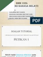 PETIKAN 1