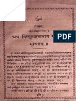 Vishnu Sahasranama - Naval Kishore Press (1).pdf