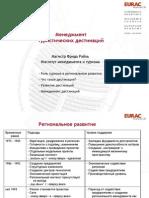 Unterlagen Vortrag Raich Ru