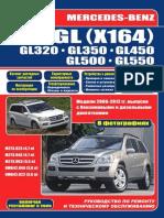 Mercedes108