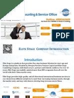 Elitestage Introduction.pdf