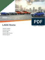 lada_vesta_prices_2020.pdf
